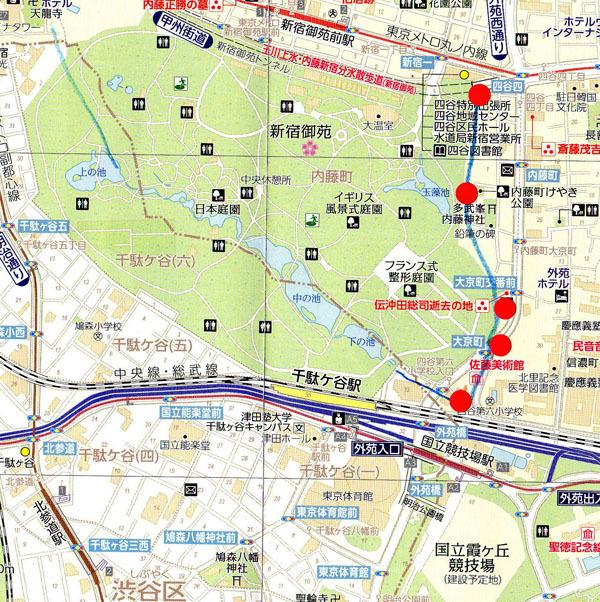 御苑と渋谷川関連地図