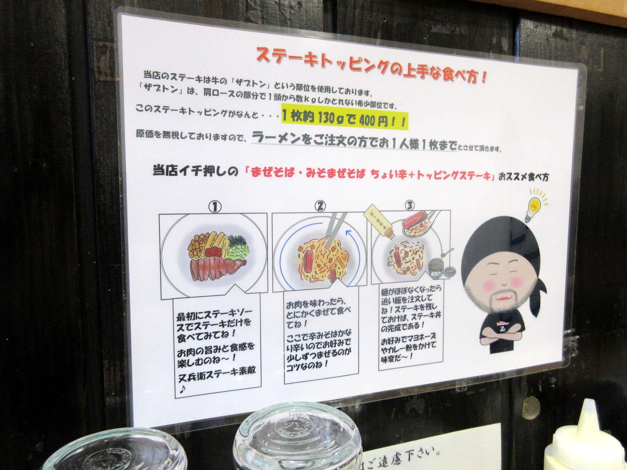 ステーキの食べ方指南