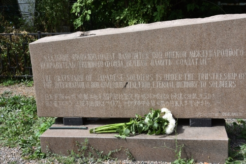 20170805_134948_Cemetery_of_Japanese_POW_Almaty_Kakakhstan.jpg