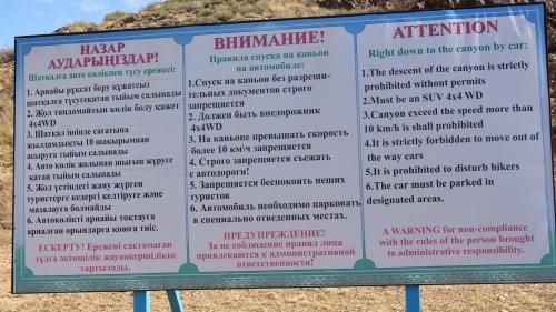 20170810_192148_CharynCanyon_Kazakhstan.jpg