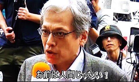 法政大学 山口二郎