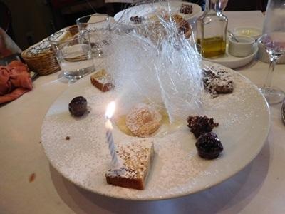 米寿のお祝い5
