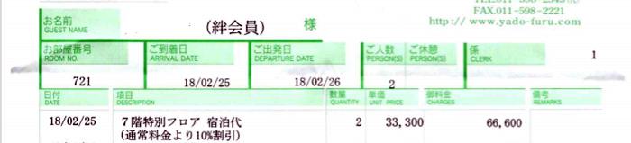 furukawa02.jpg