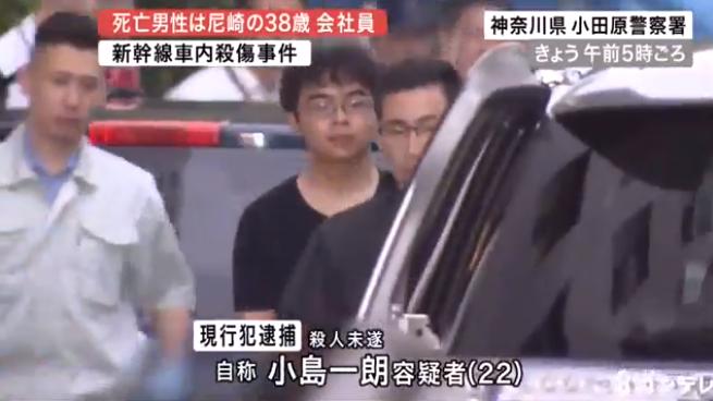 新幹線の被害者「東京大学の大学院卒、妻と2人暮らし、13階のマンションに住む、近所の子供にも優しく穏やかで温厚」←これ