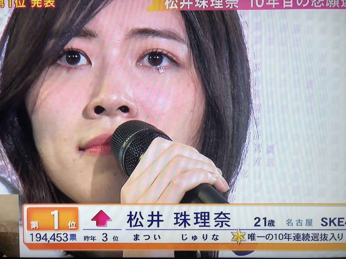 【悲報】AKB総選挙1位の松井珠理奈さん、鼻クソを晒す放送事故で炎上ww