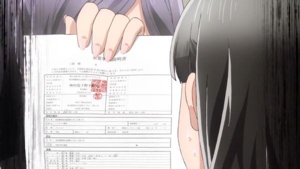 ヒナ10 (8)