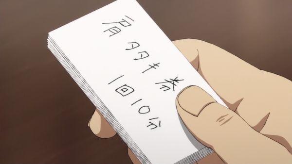 ヒナ10 (45)