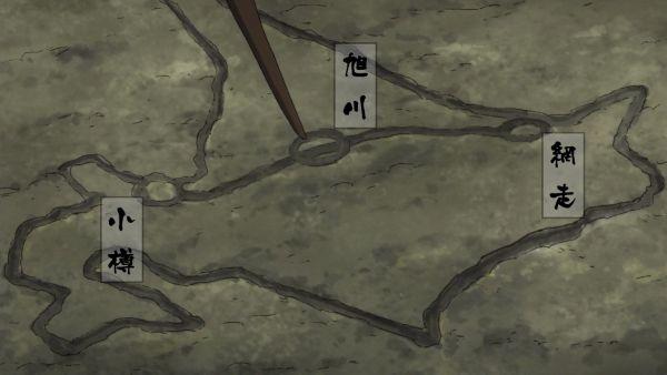 カムイ10 (50)