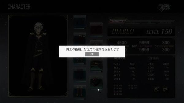 異世界魔王01 (4)