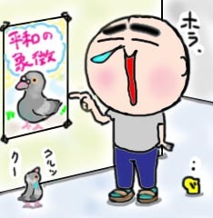 hato-pop.jpg