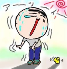 suro-mosyo2.jpg