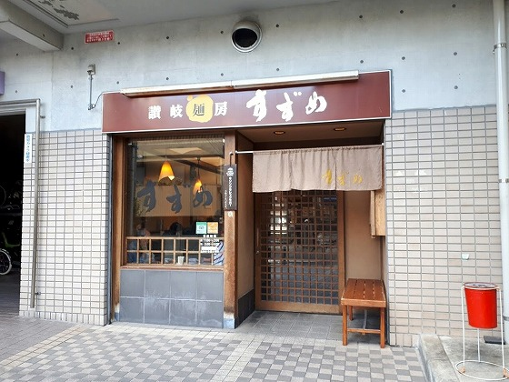 20180613001.jpg