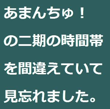 2018-04-11 kyoumiya00