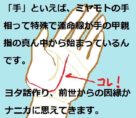 2018-04-25 kyoumiya
