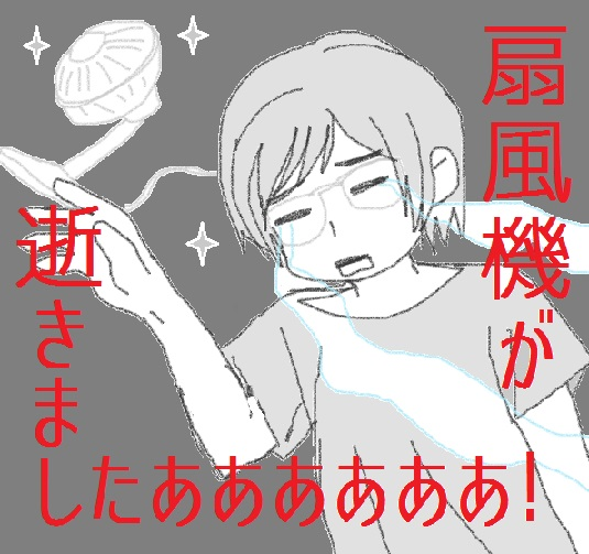2018-07-27 kyoumiya
