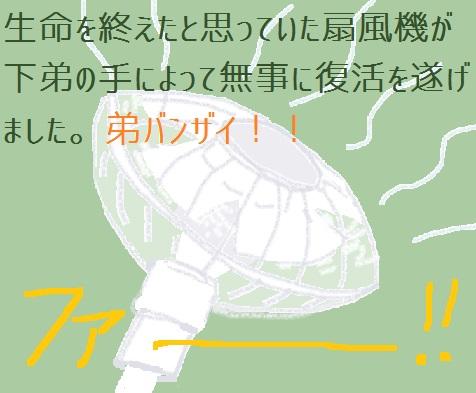 2018-07-29 kyoumiya