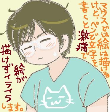 2018-08-02 kyoumiya