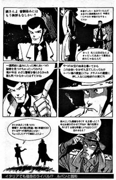 itarupann033 (1) - コピー