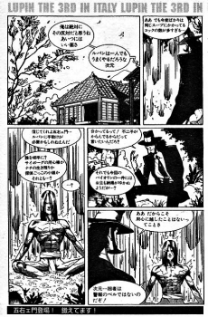 itarupann033 (3) - コピー