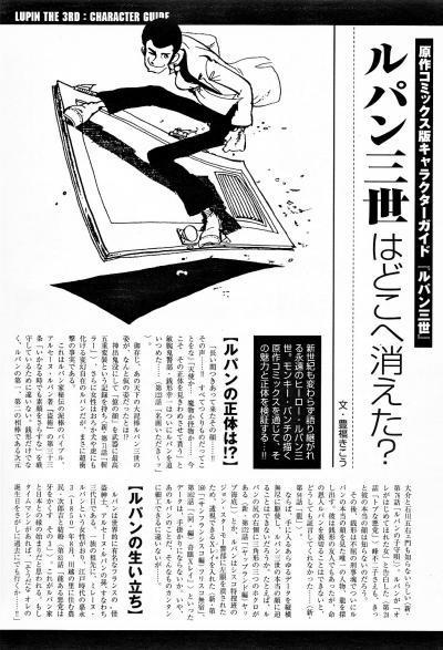 toyokikou01_(1)_convert_20180513143854.jpg