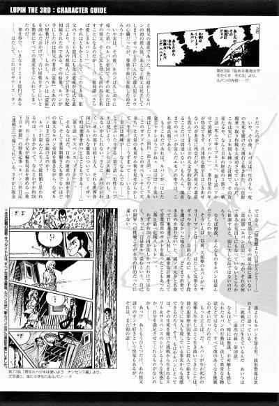 toyokikou01_(2)_convert_20180513143911.jpg