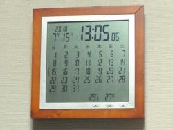 居間が暑い20180715