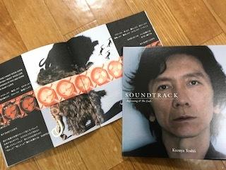吉井 サウンドトラック1