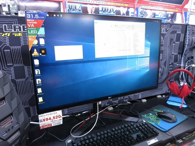 32GK850G-B_01.jpg