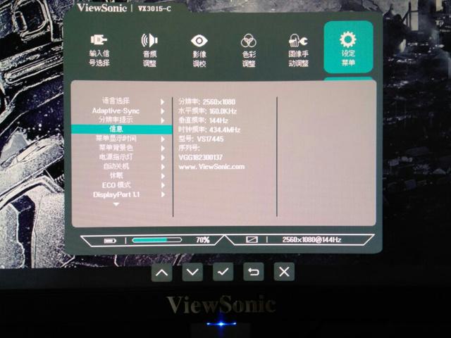 VX3015-C-PRO_05.jpg