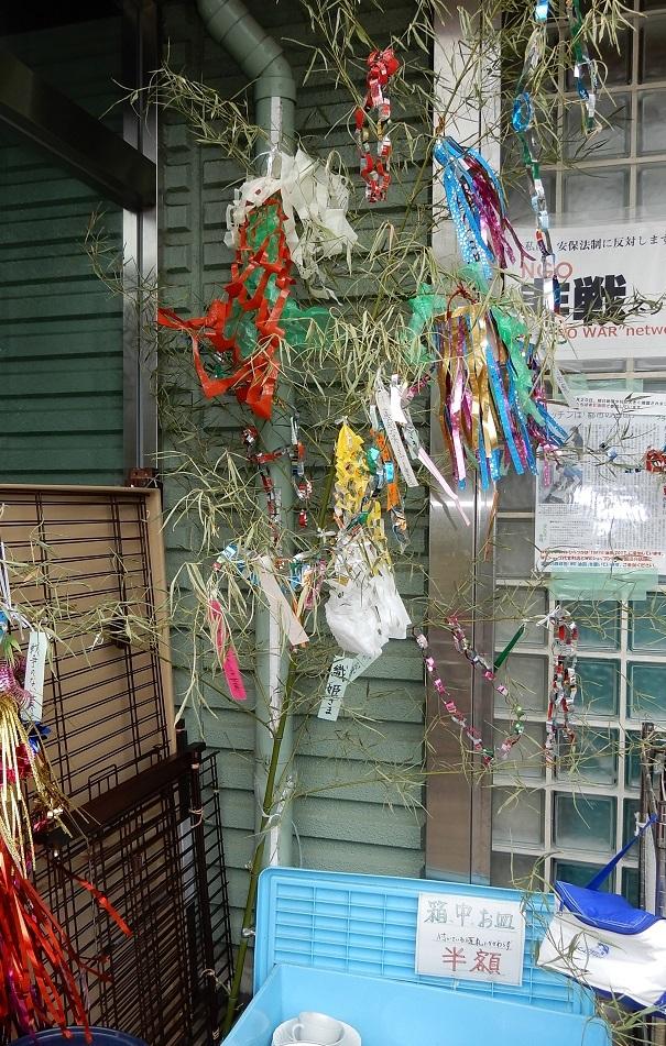 18竹飾り