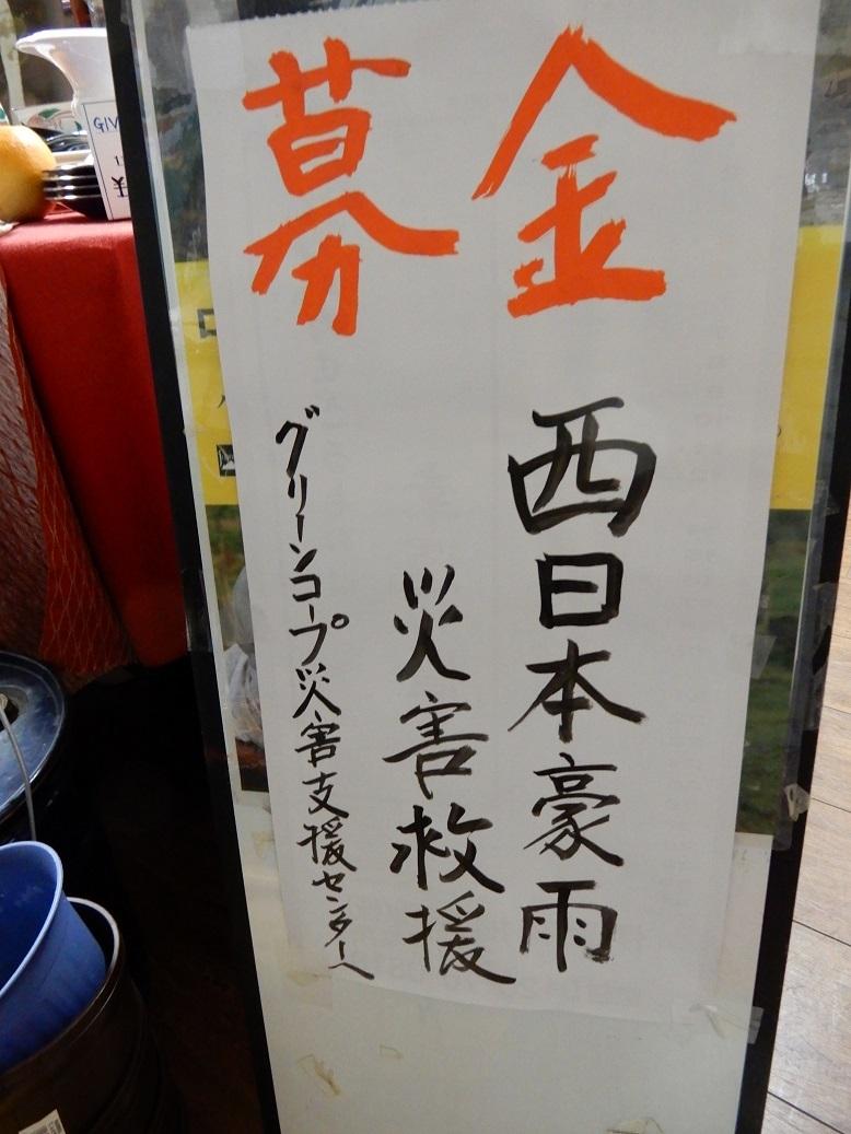 えDSCN0655