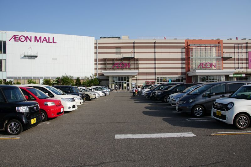 aeon_mall_niigata_minami_1.jpg