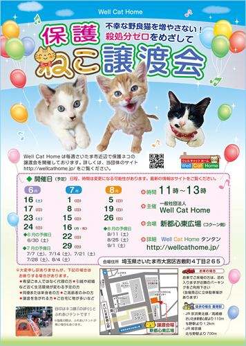 shintoshin_higashihiroba2018_06_08s.jpg