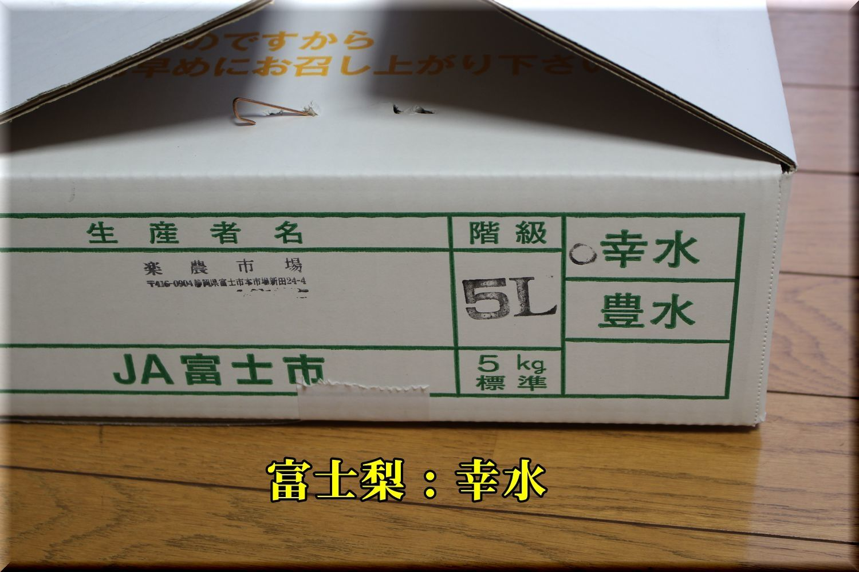 1kousui180808.jpg