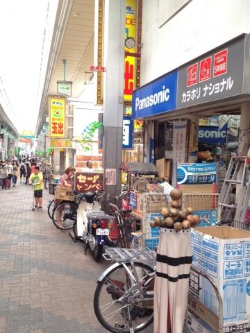 空掘商店街。