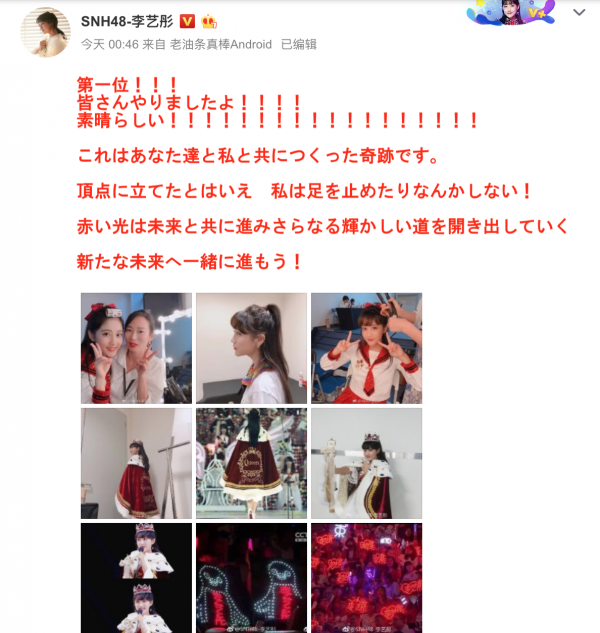 weibo0728.png