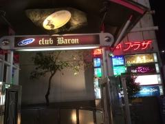 クラブ バロン