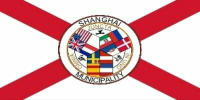 上海共同租界旗