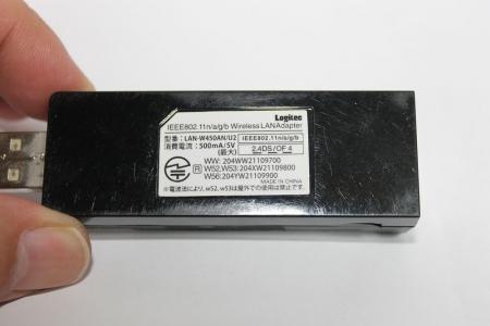 LAN-W450AN/U2