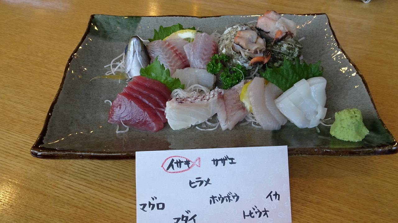 金目鯛の宿 こころね 食事・感想編 (2018年7月)
