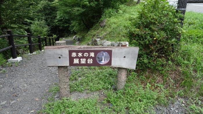 観光と日帰り温泉 (2)