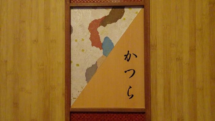 いちかわ施設 (4)