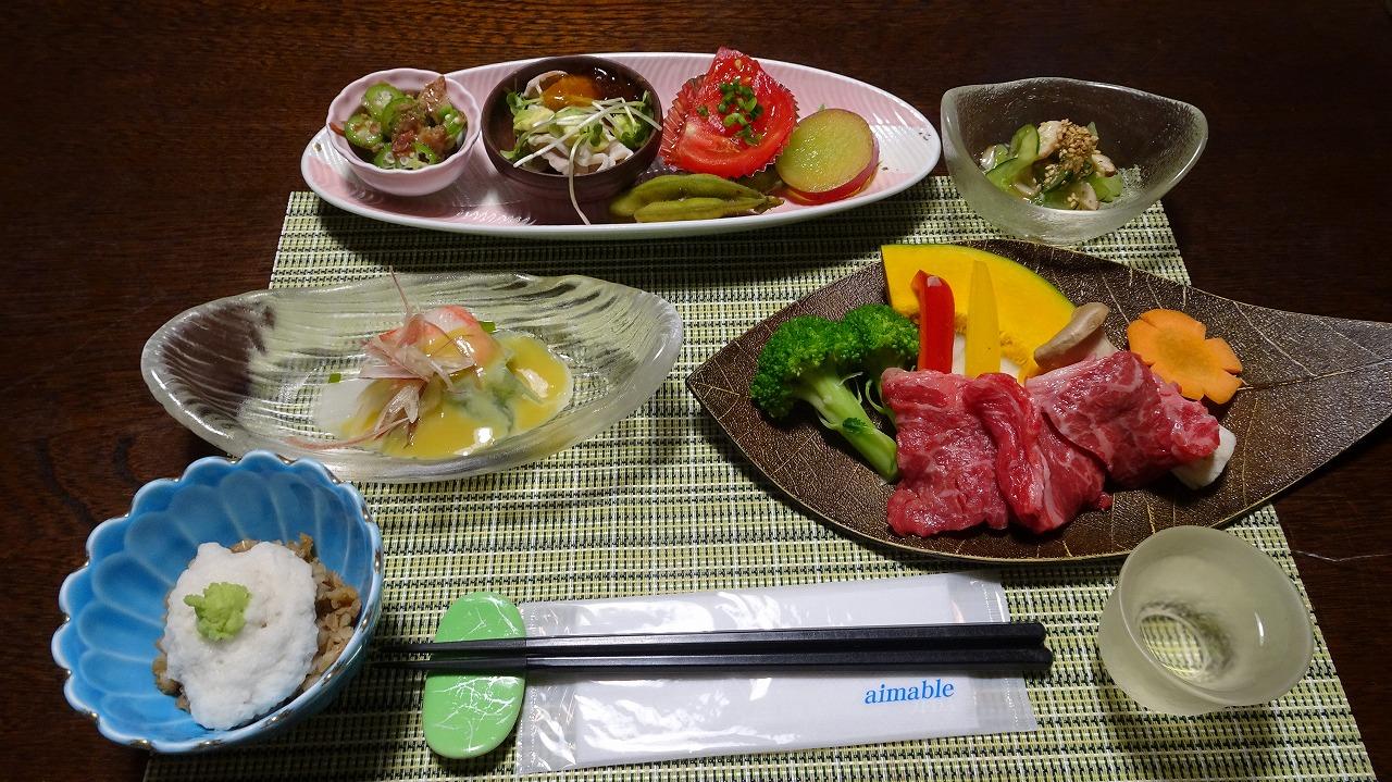 旅館いちかわ 食事・感想編 (2018年7月)