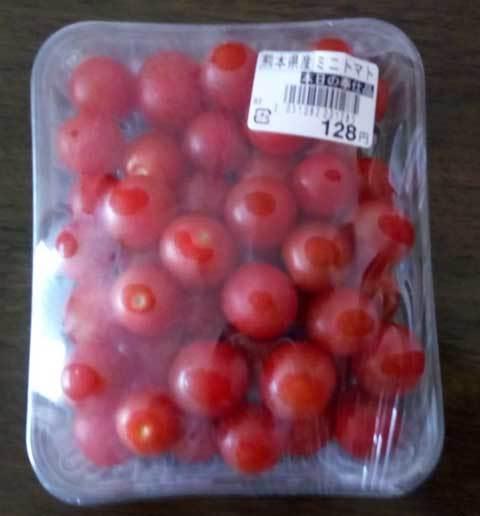 1パック128円のミニトマト