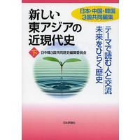 boox_bk-4535586314.jpg