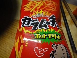 にんじんサラダ2