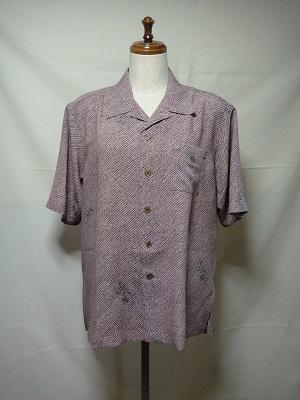 紫アロハ前