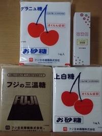 フジ日本精糖2018.6