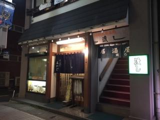 稲田堤店_みかど_08