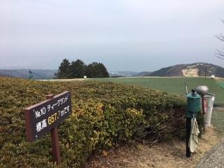 天空でゴルフ_04